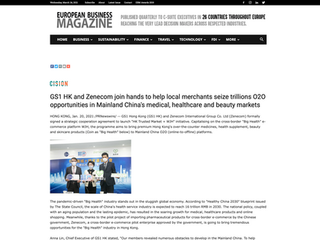 GS1 HK and Zenecom join hands to help local merchants seize trillions O2O opportunities in Mainland