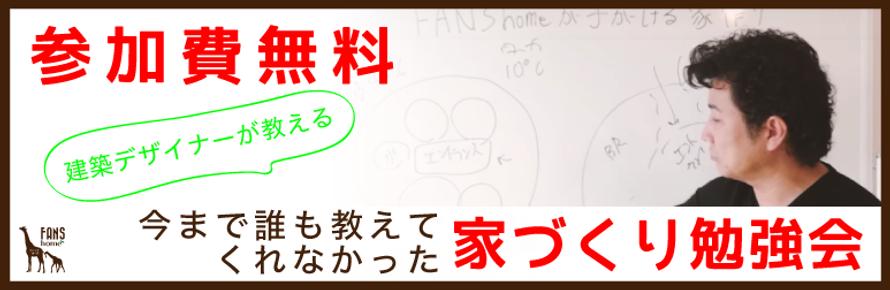 勉強会.png
