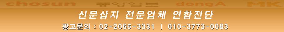 0103아래배너.JPG