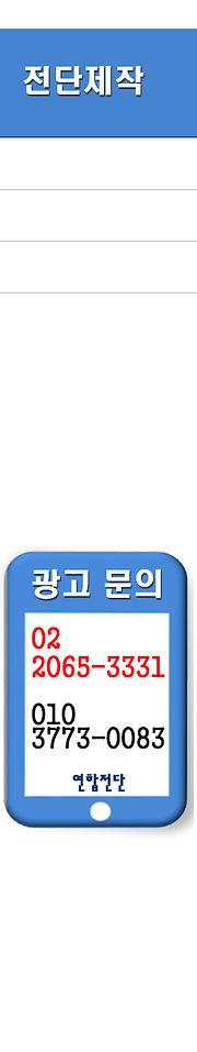 0103전단제작.JPG
