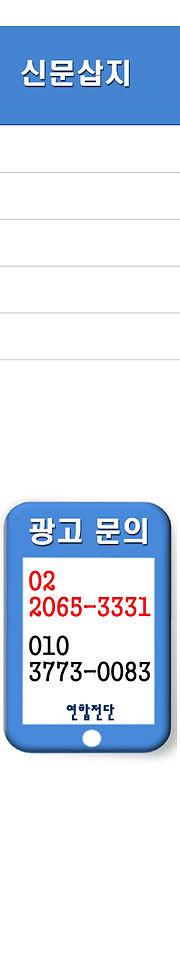 0103신문삽지.jpg