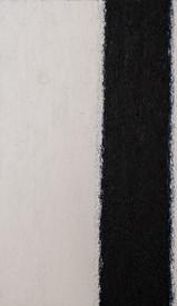 """Tomasz Tatarczyk, """"Czarna droga"""", 2000, olej na płótnie, 170 x 100 cm"""