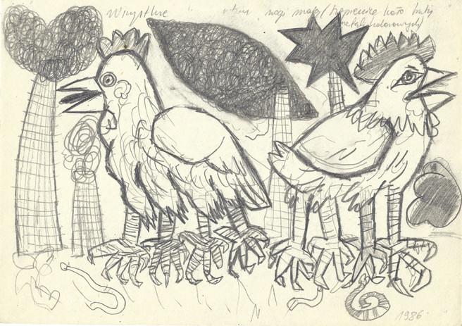 Bez tytułu (nieczytelne), 1984 r., ołówek/papier, 21 x 29,7 cm