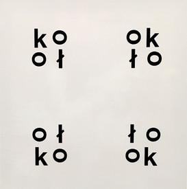"""Stanisław Dróżdż, Bez tytułu (""""Koło""""), 1972, odbitka fotograficzna, 21,5 x 20,5 cm"""
