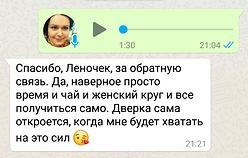 Screenshot_20190403-094657.PNG