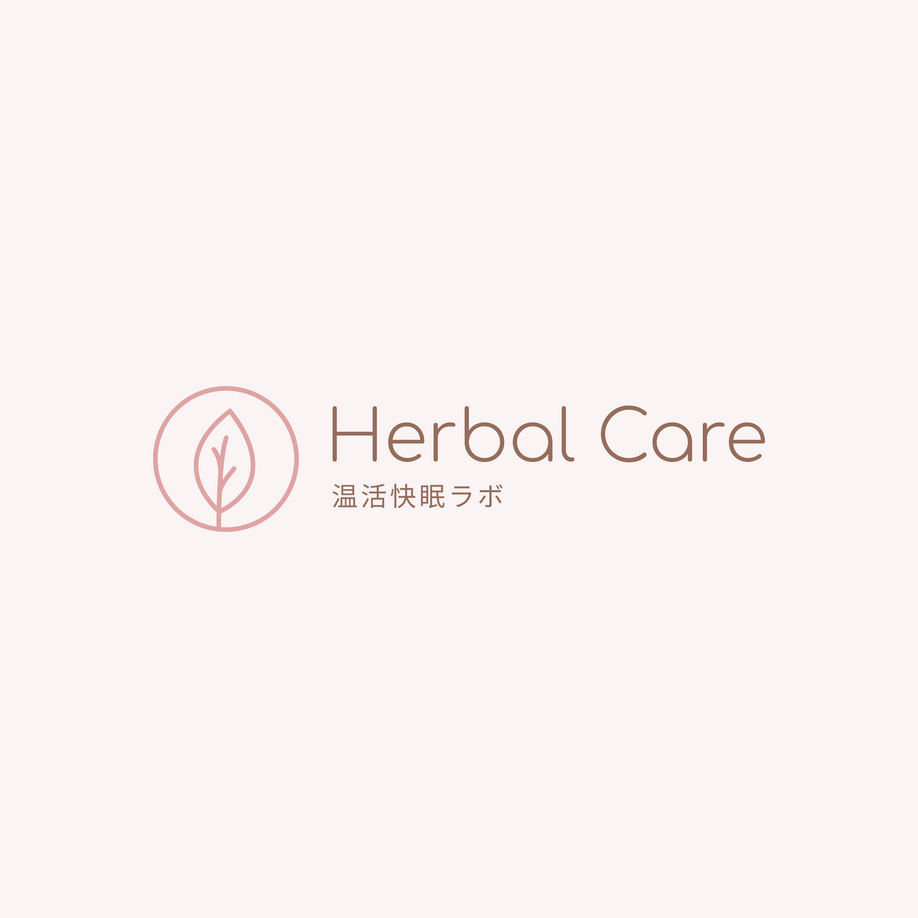 Welcome to Herbal Care !!