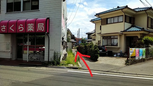 右斜め前にさくら薬局が見えます。
