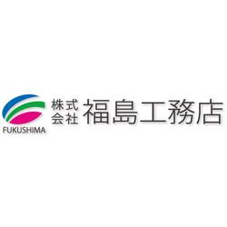 ㈱福島工務店