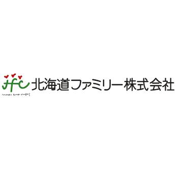北海道ファミリー