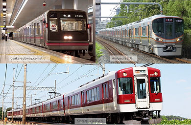 最寄り駅.jpg