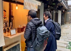 「家賃0円の小さなお店」プロジェクト出店者募集
