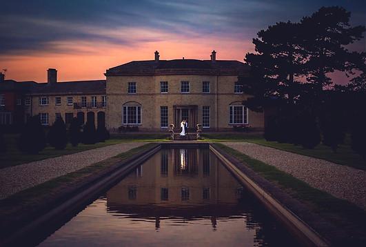 Stubton Hall Weddings