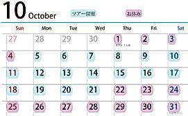 calendar-newsim-a4y-2020-10.jpg