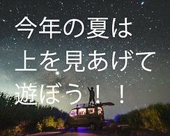 DSC059511.jpg