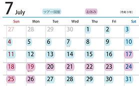 calendar-newsim-a4y-2021-7.jpg