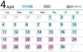 calendar-newsim-a4y-2021-4.jpg
