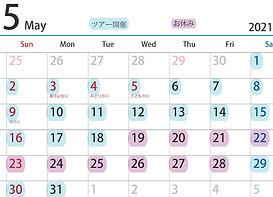 calendar-newsim-a4y-2021-5.jpg