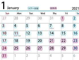 calendar-newsim-a4y-2020-13.jpg