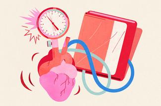 黃芪與血壓(二)