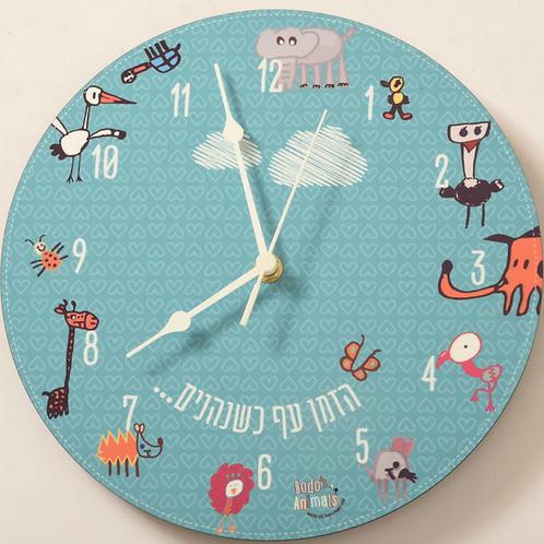 שעון קיר חיות
