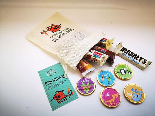 שקית חטיפים ומטבעות שוקולד לחנוכה