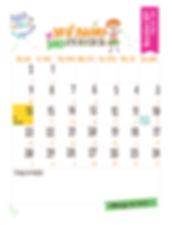לוח שנה_nov (2).jpg