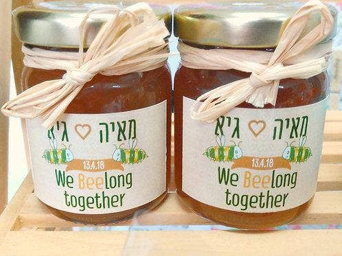 צנצנות דבש ממותגות - מתנות לאורחים / מתנות לכנסים ואירועים