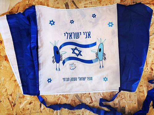 עפיפון ישראלי חברתי
