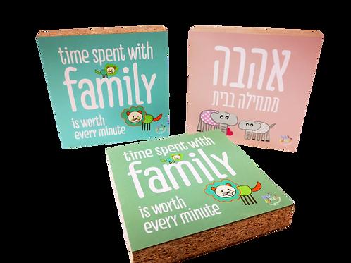תמונות אינסטבלוק- משפחה זה הכל - סדרת מוצרים משפחתית
