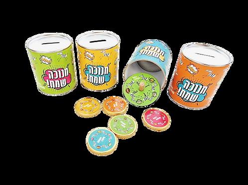 סביבון ומטבעות שוקולד במיני קופת חיסכון- סדרת חנוקומיקס