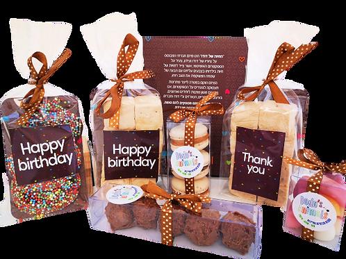 מארזי שוקולד פרימיום - גם שוקולד גם ברכה