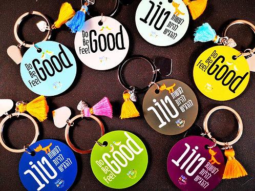 GOOD - סדרת מוצרים שעושה טוב - מחזיקי מפתחות