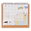 "Thumbnail: לוח שנה ידודותי לסביבה - תשפ""ב 2021-22 - פורמט ספירלה שולחני"