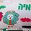 Thumbnail: כריות עם שמות