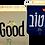 Thumbnail: תמונת אינסטבלוק - לעשות טוב