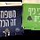Thumbnail: תמונה על בלוק עץ - משפחה זה הכל