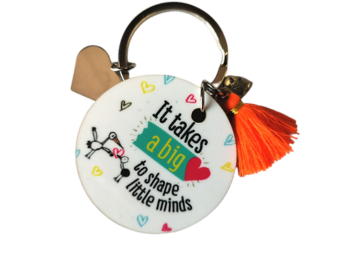מתנה למורה ולגננת - מחזיק מפתחות