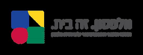 horizontal logo3.png