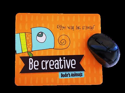 Be Creative פד לעכבר -