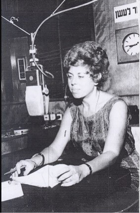 Beginning in the late 1950s and for eight years, Shulamit Aloni ran a radio show promoting consumer affairs.