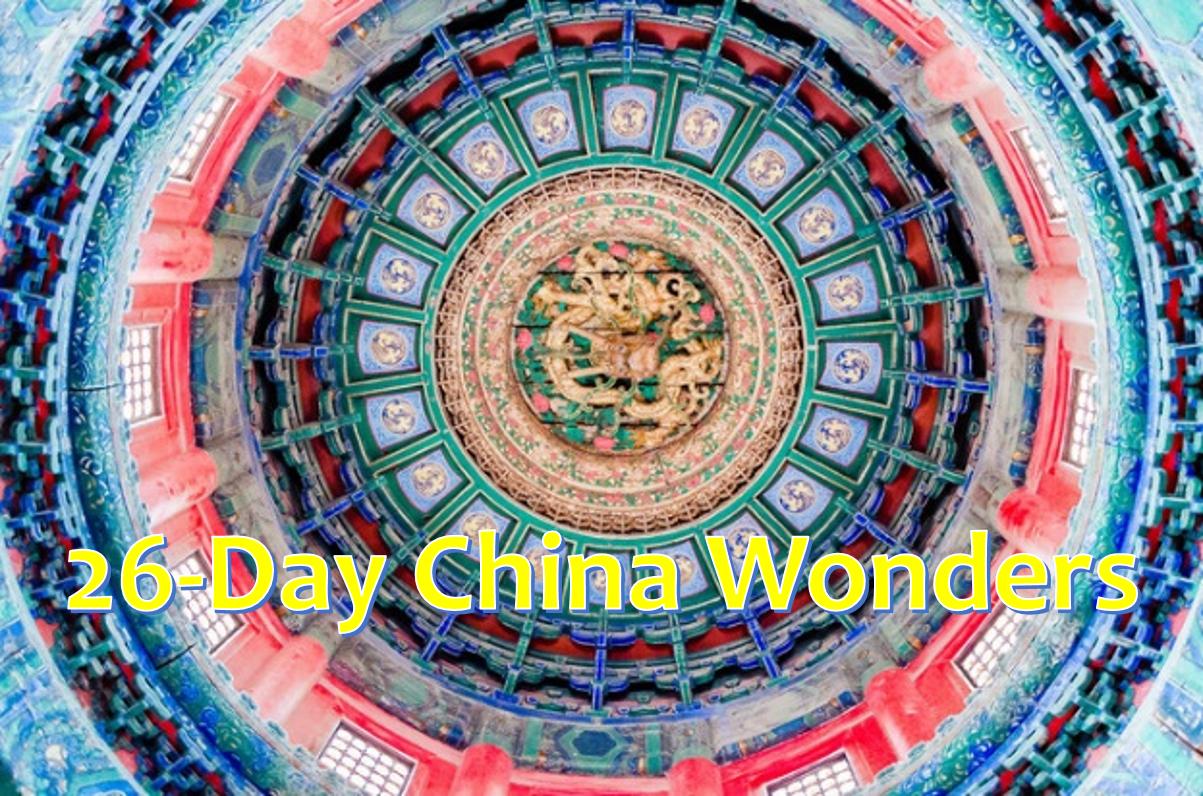 chinawonders