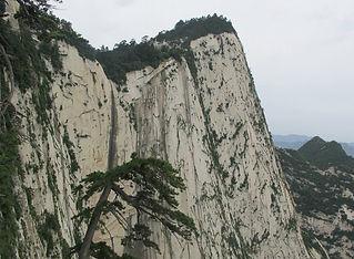 Mt.Hua.jpg