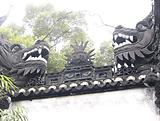 yuyuan.png