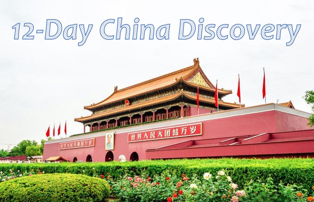 chinadiscovery