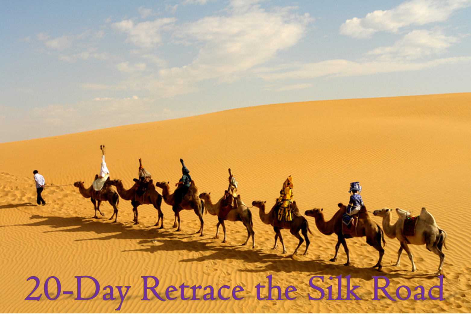 retracethesilkroad