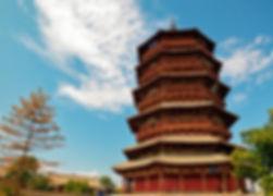 yingxianwoodenpagoda.jpg