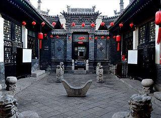pingyaocourtyard.jpg