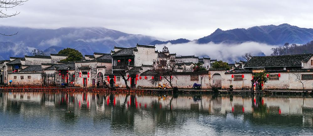 Huizhou Style Ancient Villages