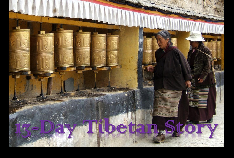tibetanstory