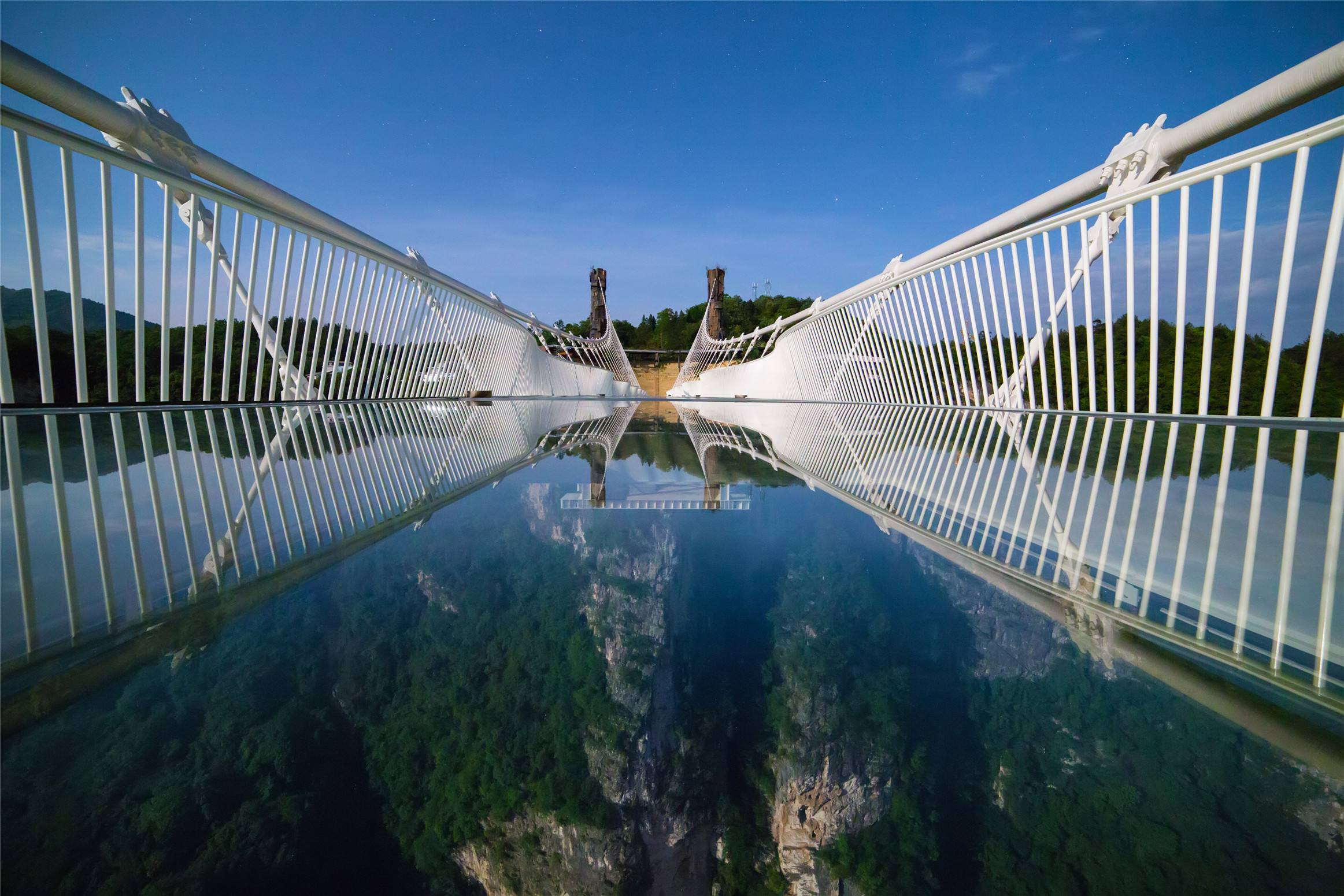 Yuntiandu Glass Bridge
